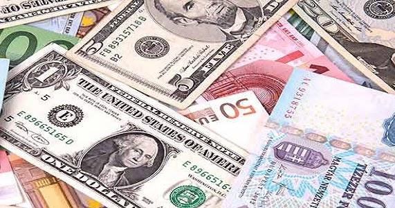 Interbank forex rates bog
