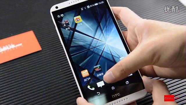 HTC Desire 816H MT6592 bin file
