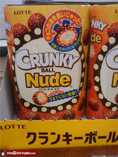 crunky ball nude funny product name