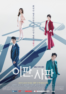 Sinopsis Drama Korea Judge vs. Judge Episode 1, 2, 3, 4, 5, 6, 7, 8, 9, 10 Sampai Terakhir