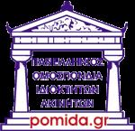 Πανελλήνια Ομοσπονδία Ιδιοκτητών Ακινήτων : μισθώσεων ακινήτων