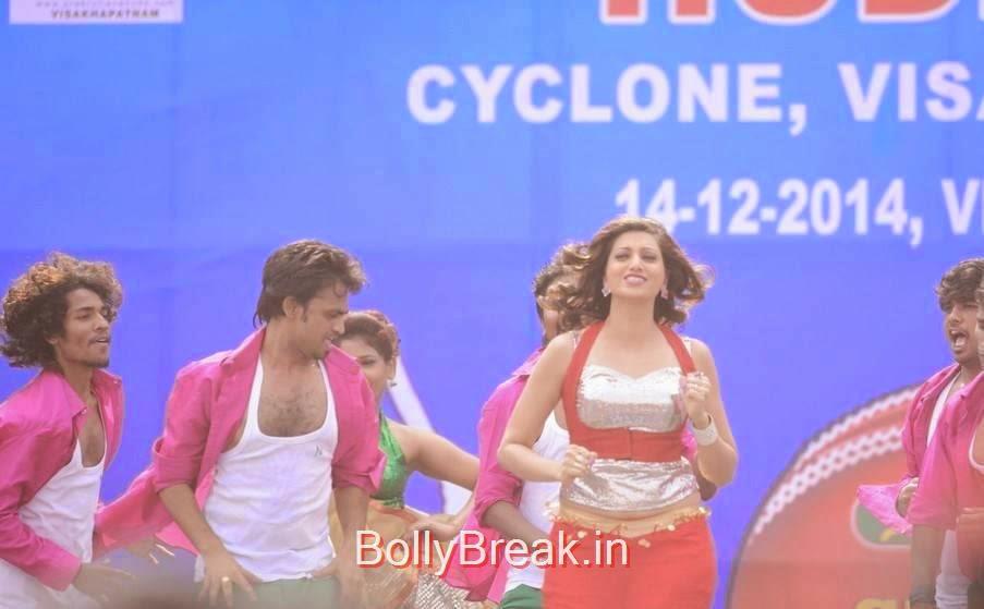 Telugu Actress Hamsa Nandini, Hot Pics Of Hamsa Nandini At Tollywood Stars Fund Raising Cricket Match