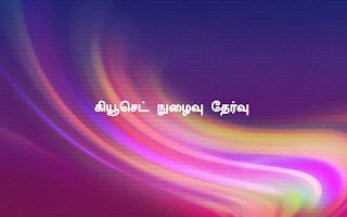 KALVISOLAI-775853