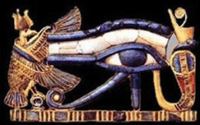 alien explorations vestigial remains of the eye of horus