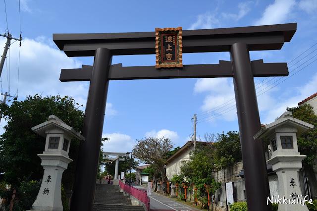 【日本。沖繩】波上宮及波上海灘:參拜神社洗滌心靈。 2