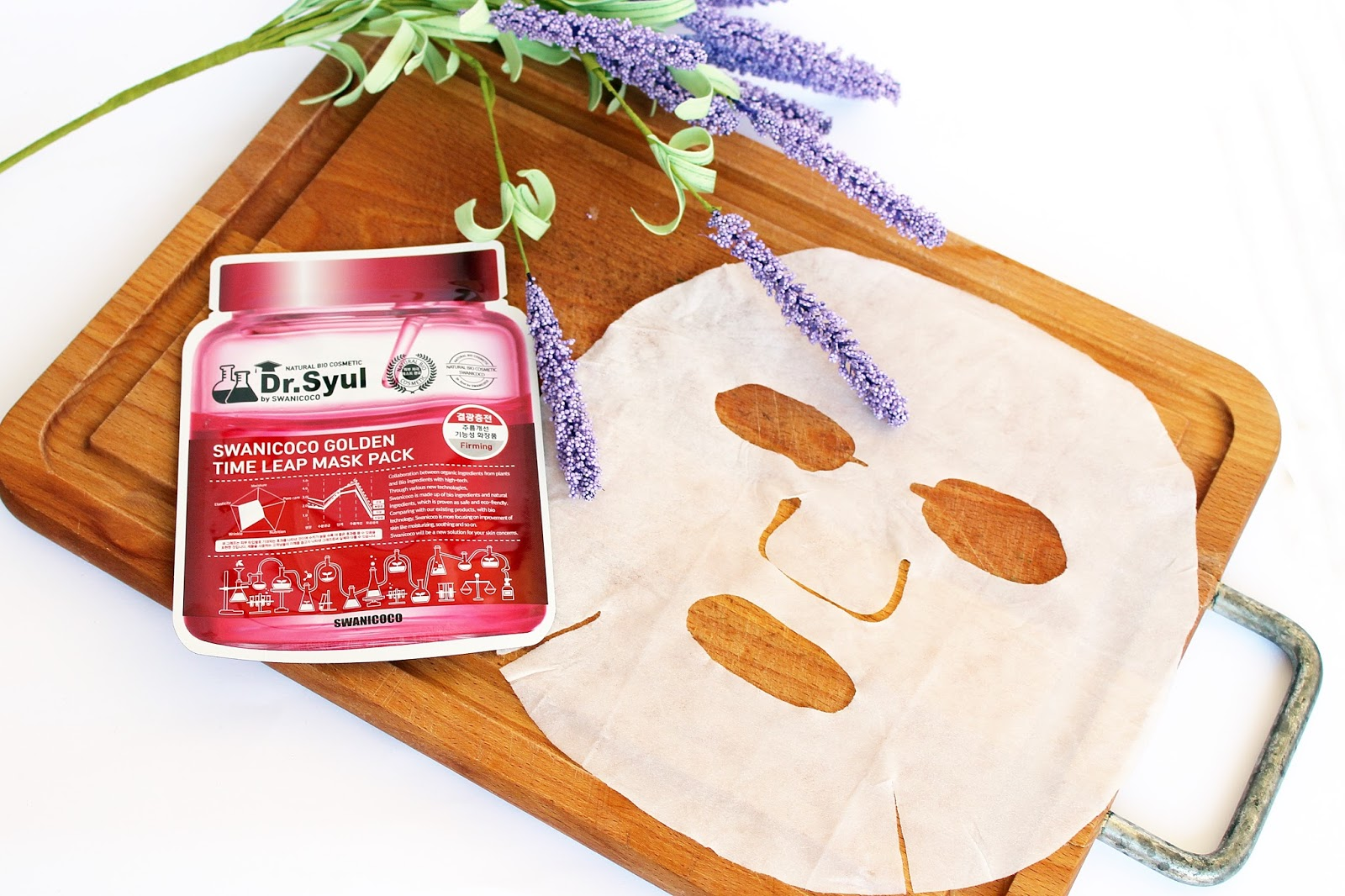 Dr. Syul by Swanicoco, Golden Time Leap Mask Pack