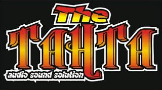 TAHTA Pro - Rental Sound System Lorok Pacitan