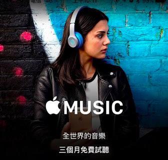 Apple Music 學生專案調降 50% 訂閱費,月付只要 4.99 美元