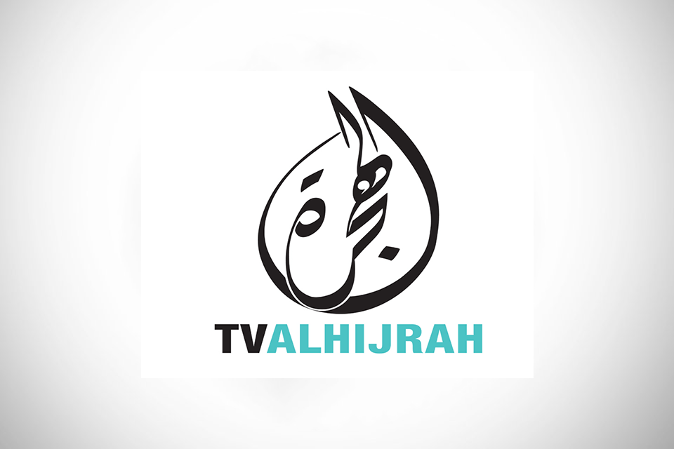 Alhijrah TV Live Stream