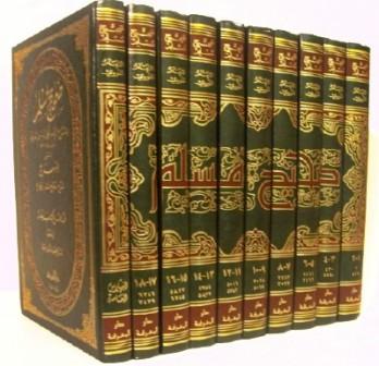 Pengertian Hadits Mursal Macamnya Contoh Serta Hukumnya Bacaan