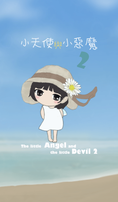 The little Angel and little Devil(2017)