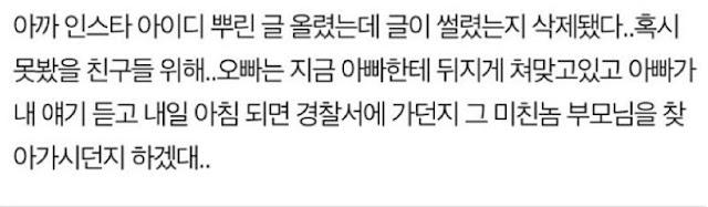 이미지에 대체텍스트 속성이 없습니다; 파일명은 fmkorea_com_20200619_122140.jpg 입니다.