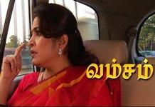 Vamsam Sun TV Serial Online