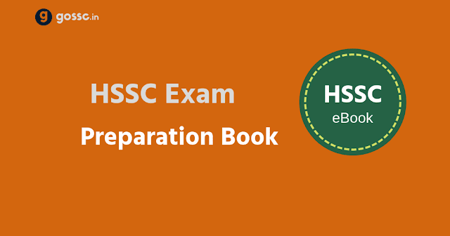 HSSC Exam Preparation Book PDF