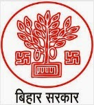 Bhojpur District Education Office (Bhojpur District Education Office) Recruitment 2014 bhojpur.bih.nic.in Advertisement Notification Trained Teacher posts