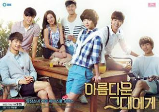 SINOPSIS Tentang To The Beautiful You Episode 1 - Terakhir