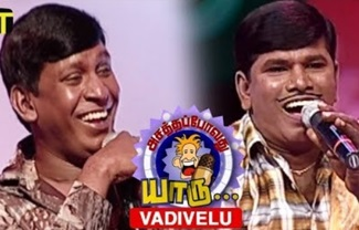 Vadivelu Sings in APY | Best of Asatha Povathu Yaru | Rewind for 90's Kids | Stand Up Comedy