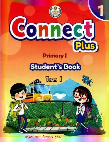 كتاب Connect Plus للصف الأول الابتدائى الترم الأول2020- موقع مدرستى