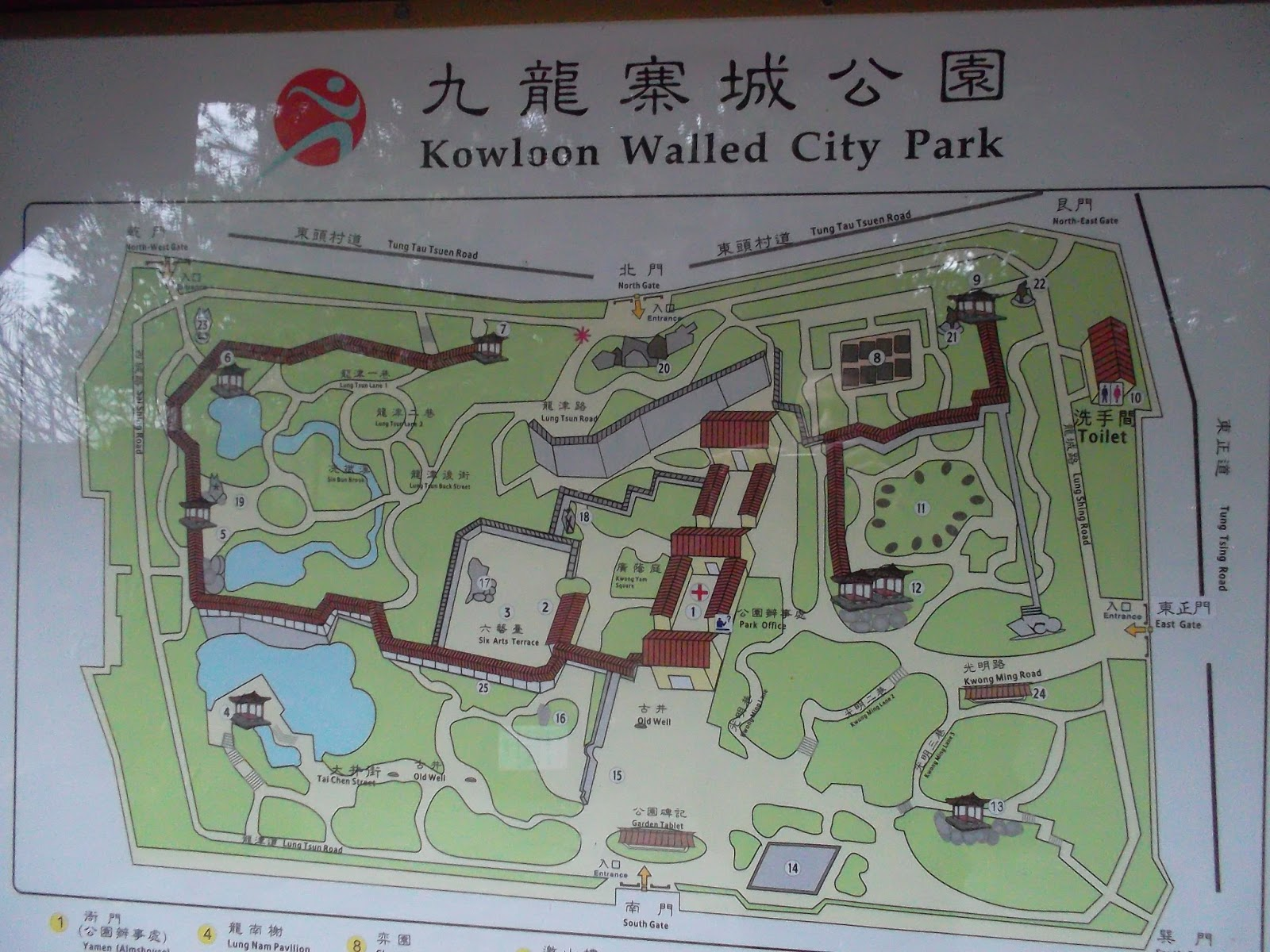 Landscape Design Unveiled for West Kowloon Cultural ... |Kowloon Park Map