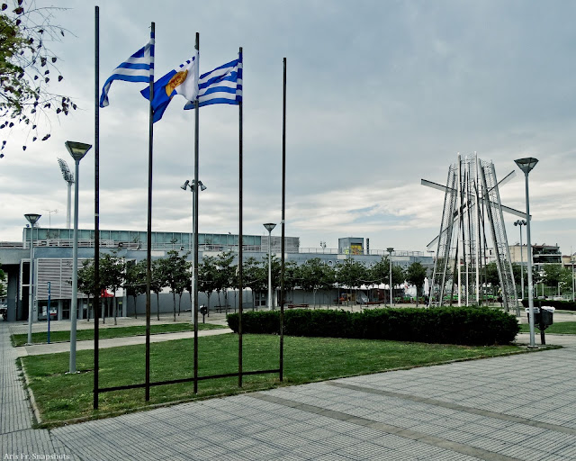 Βράβευση πολιτιστικών συλλόγων και προσώπων από τη Δ΄Δημοτική Κοινότητα Θεσσαλονίκης