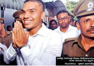 Namal Rajapaksa Remanded