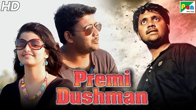 Premi Dushman  2019 Hindi Dubbed Movie HDRip 750MB
