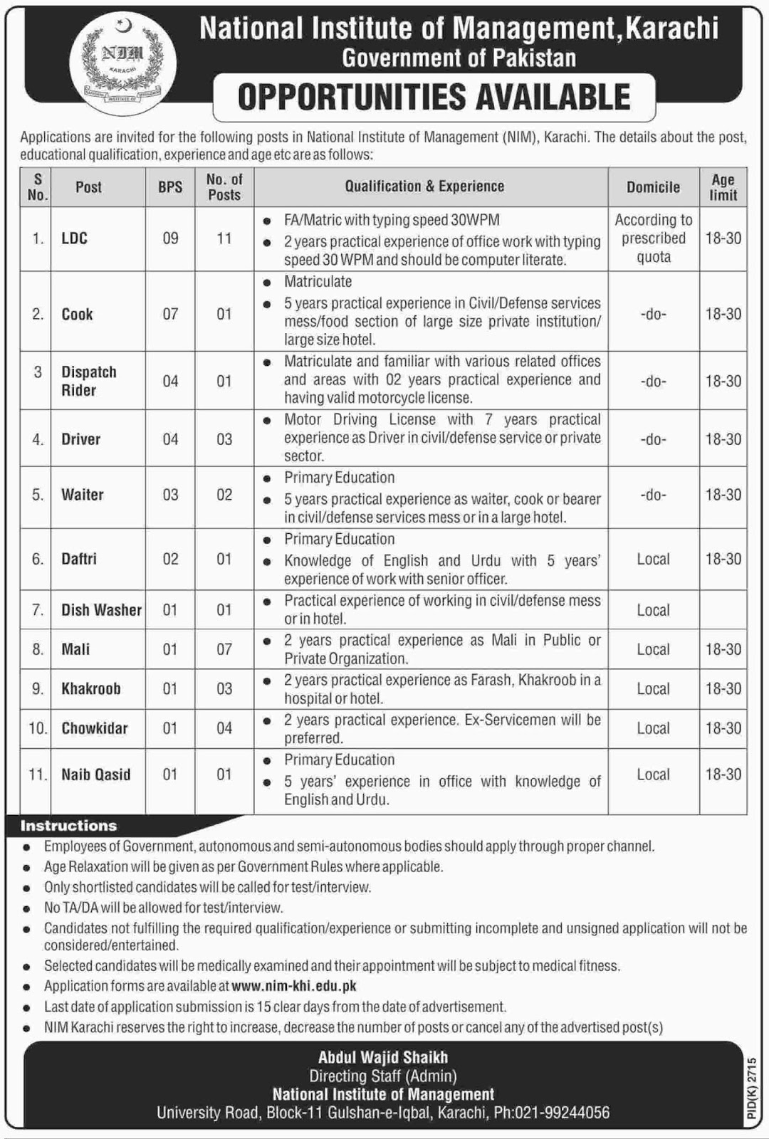Jobs In National Institute Of Management Karachi January 2018