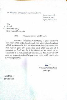 VIDHYASAHAYAK BHARTI STD-1 TO 5 STHAL PASANDAGI NI JAGYAO KATCH AND DEVBHUMI DWARKA DIST  NU OFFICIAL LIST