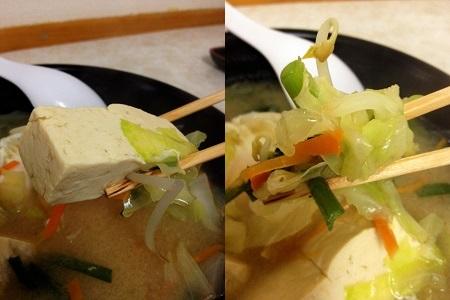 島豆腐と野菜類の写真
