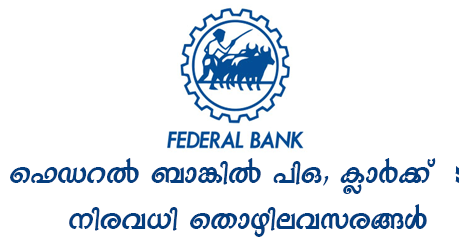 Federal Bank Recruitment 2018 -Apply Online for Officer & Clerk Posts