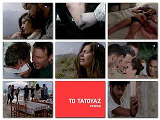 to-tatoyaz-aleksndros-kai-aggelos-synaiteroi