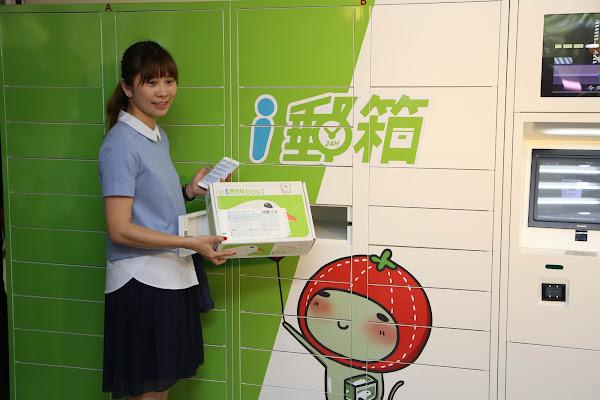 網購更方便!中華郵政推「i郵箱」24小時自助取貨,明年底再增300座