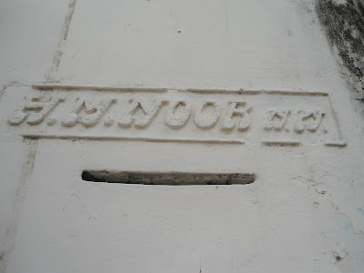 Masjid Gede Kauman Jogjakarta