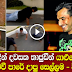 Rugby Player Wasim Thajudeen Enjoy With His Friends - (Watch Video)