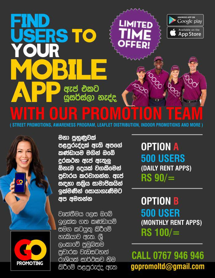 GO Promoting | Mobile APP Promotion - Find Users to your Mobile App.
