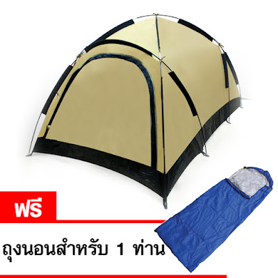 http://ho.lazada.co.th/SHI7ea