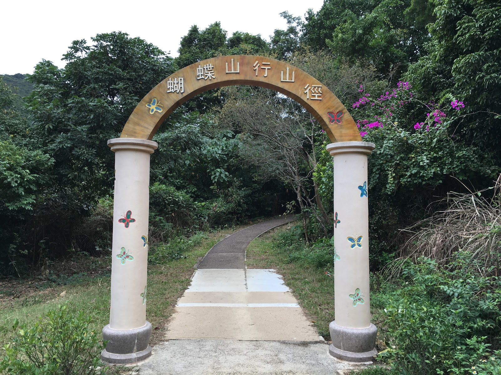 週末短遊新界群山 粉嶺蝴蝶山 - Wing Leung's Outdoor Blog 2.0