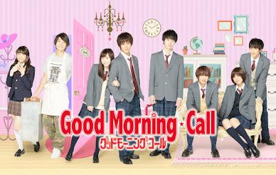 Good Morning Call - グッドモーニング・コール