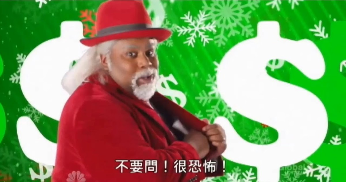 B.C. & Lowy: 聖誕rap神曲!週六夜現場 - 聖誕好人 (中文字幕)