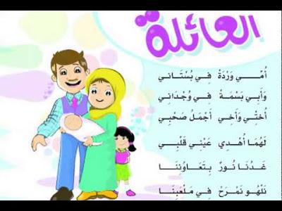 عائلتي