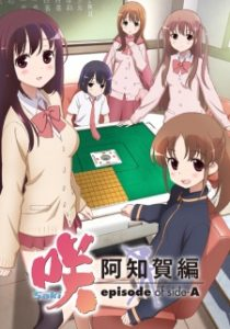Download Saki Achiga-hen: Episode of Side-A + OVA Spesial Subtitle Indonesia (Batch)