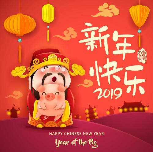 Chinese New year poster free vector, Chinese styles pig year 2019 vector design, year of the pig 2019