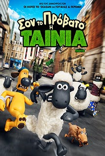 shaun the sheep movie, movie poster