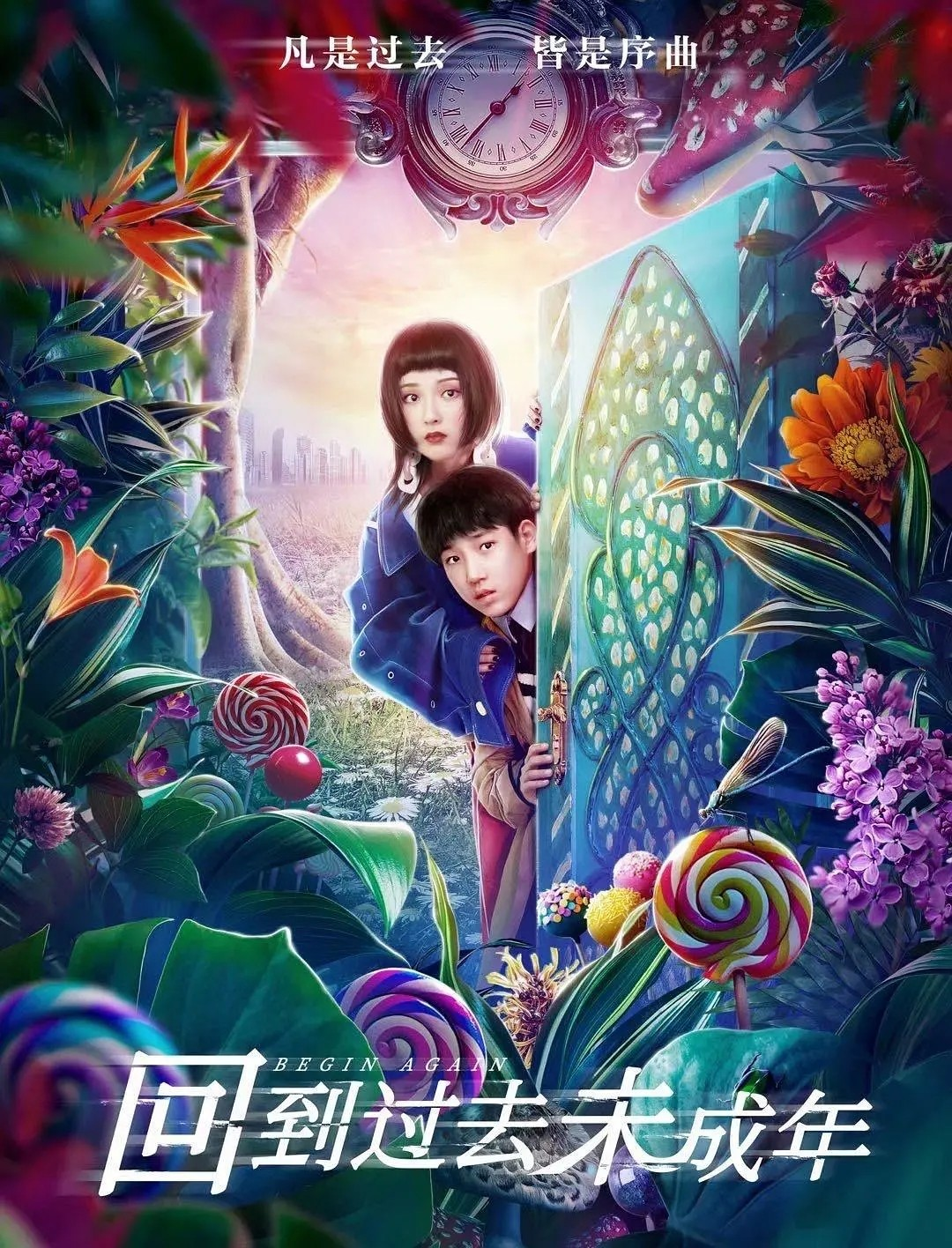 Begin Again (2020) Chinese 720p HDRip 1GB