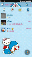 BBM MOD Doraemon and Hello Kitty