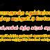 புதிய பாராளுமன்ற உறுப்பினர்கள் வரலாற்றை படிக்க வேண்டுமென்கிறார் சுரேஸ்