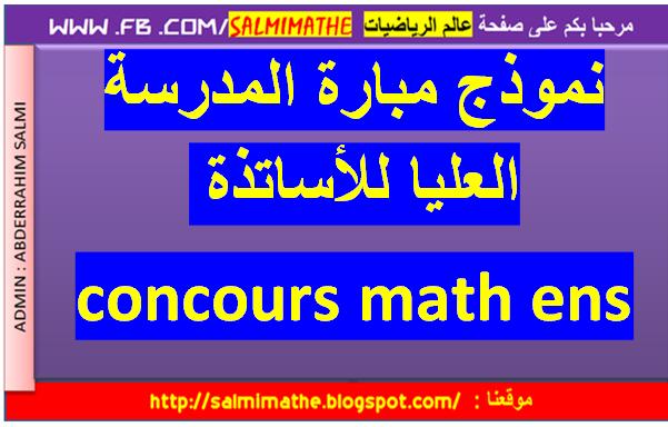 concours math ens