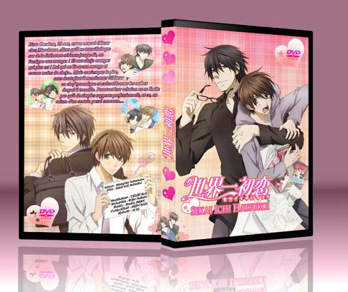 sekaiichi hatsukoi. Black Bedroom Furniture Sets. Home Design Ideas