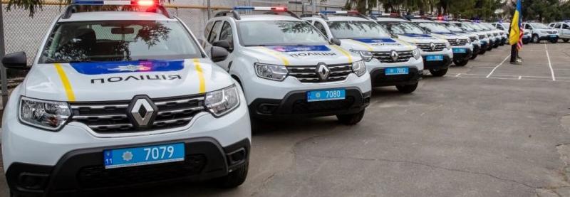 Нацполіція купила  кросоверів Renault Duster