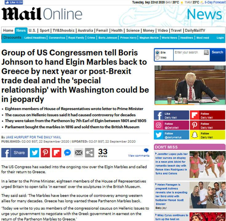 Επιστολή Αμερικανών βουλευτών στον Μπόρις Τζόνσον: Δώστε πίσω τα Γλυπτά του Παρθενώνα στην Ελλάδα